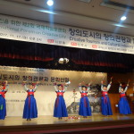 creative-tourism-Jinju-Korea (113)