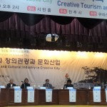 creative-tourism-Jinju-Korea (180)