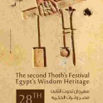 Creative Tourism Network - NewHermopolis 15 Thoth's Festival 2016