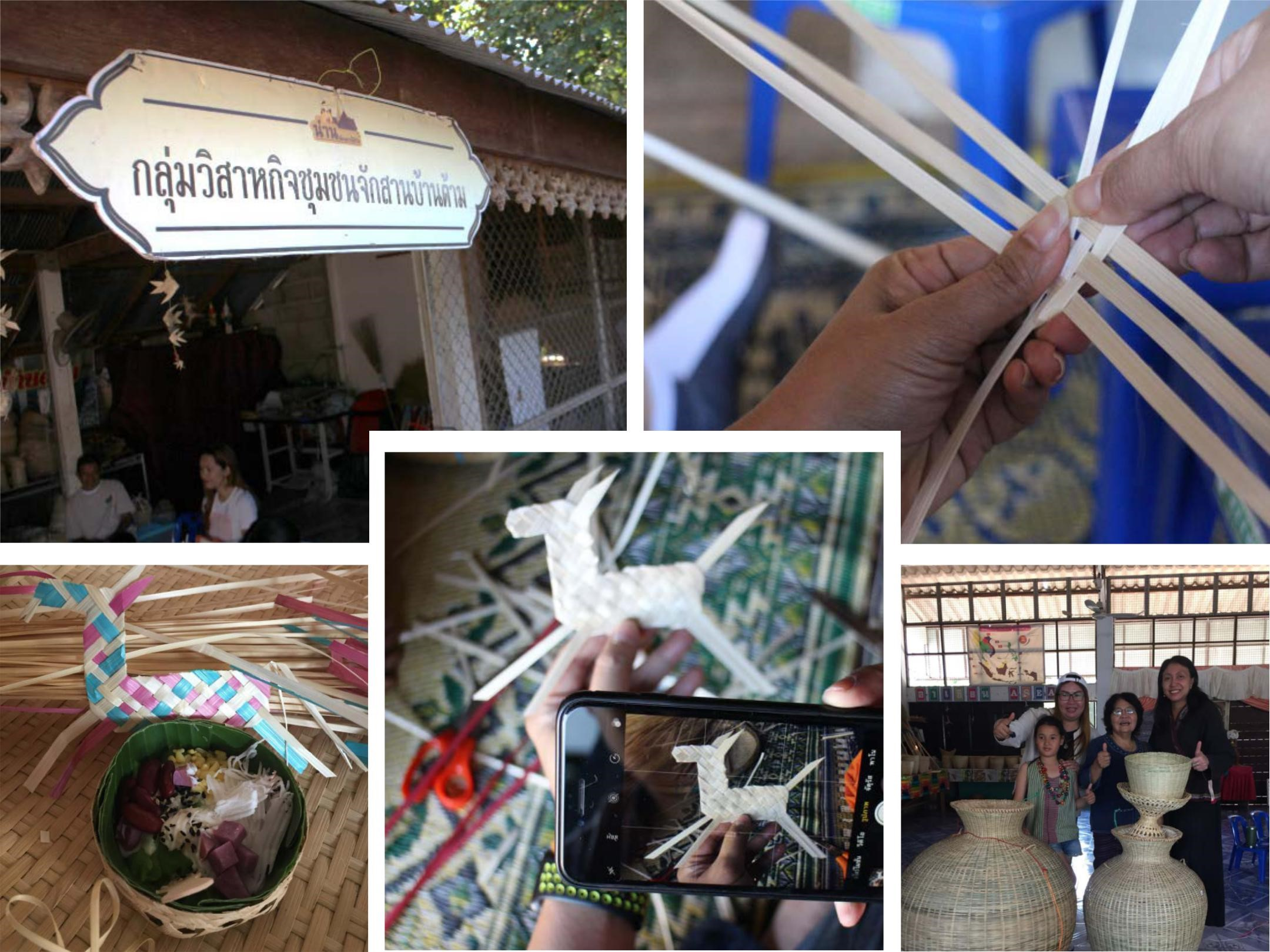 Bamboo Weaving in Thailand