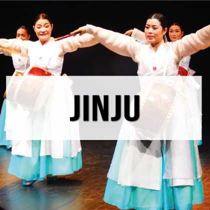 Jinju Creative Tourism Destination