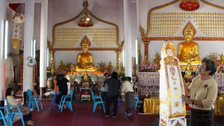 Merit Creation in Thailand - Creative Activity
